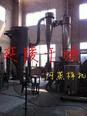 石墨專用閃蒸干燥機